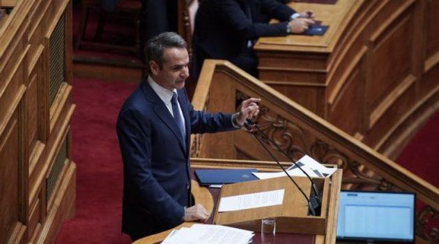 Μητσοτάκης: «Για 1η φορά προβλέπεται ρήτρα στρατιωτικής συνδρομής σε περίπτωση επίθεσης»