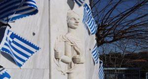 Το Πρόγραμμα του Εορτασμού της 28ης Οκτωβρίου στη Σαργιάδα Αγρινίου