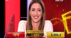 Η Αγρινιώτισσα Νάνσυ Μπουρνάζου κέρδισε στο «Deal» 2.400 ευρώ (Photos)