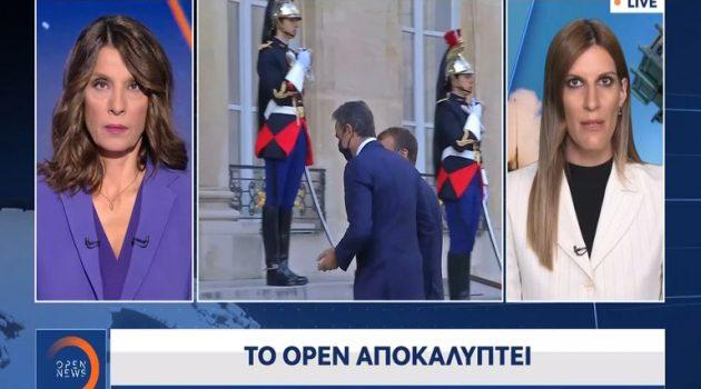 Τηλεφωνική επικοινωνία των Αρχηγών Γ.Ε.ΕΘ.Α. Ελλάδας και Γαλλίας (Video)