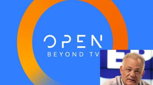 «Ναυάγησε» η συνεργασία του Λάμπη Ταγματάρχη με το Open Beyond