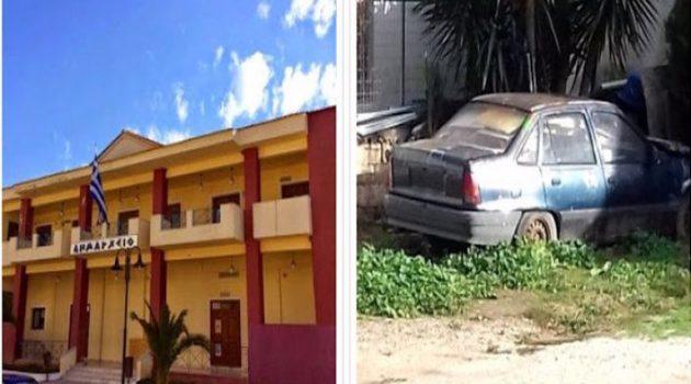 Ο Δήμος Ξηρομέρου δημιούργησε γραφείο εγκαταλελειμμένων οχημάτων
