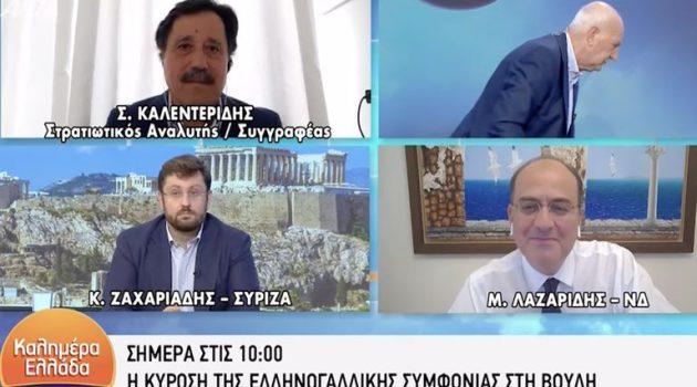 ΑΝΤ1: Σηκώθηκε και έφυγε από τον «αέρα» της εκπομπής ο Γιώργος Παπαδάκης