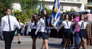 Δήμος Αγρινίου: Το πλήρες πρόγραμμα Εορτασμού της 28ης Οκτωβρίου