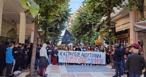 Αγρίνιο: Η πορεία των μαθητών στις Πλ. Δημάδη και Δημοκρατίας…
