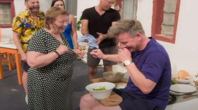 Γκόρντον Ράμσεϊ: Ελληνίδα γιαγιά βρήκε το φαγητό του αλμυρό (Video)