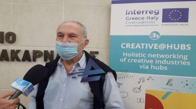 Αγρίνιο – Επιμελητήριο: 4ο Εργαστήρι Πολιτιστικής Βιομηχανίας (Videos – Photos)