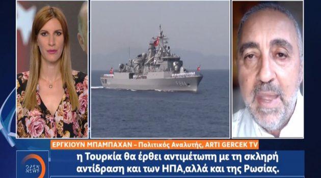 «Σε όποια πόλη πηγαίνει ο Ερντογάν, υπάρχει μαζί του ιατρική βοήθεια» (Video)