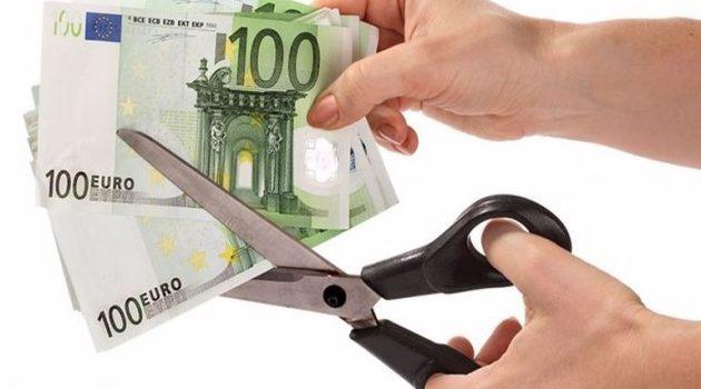 Διαγράφηκε το 89% καταναλωτικού δανείου άνεργης οφειλέτριας