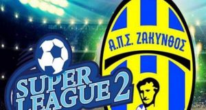 Η FIFA δικαίωσε την ομάδα της Ζακύνθου και τώρα περιμένει…